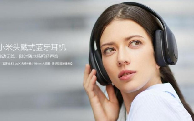 Xiaomi Mi Bluetooth Headphones: бездротові навушники за ціною звичайних