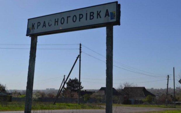 Обстрел Красногоровки: горожан будет защищать спецназ КОРД