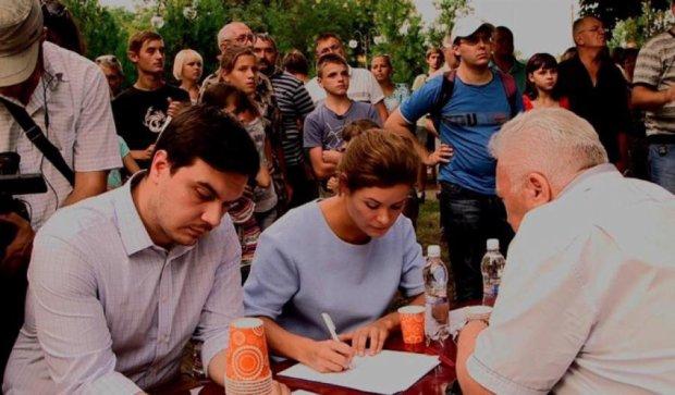 Саакашвили представил в парке нового главу района из Кембриджа (фото)