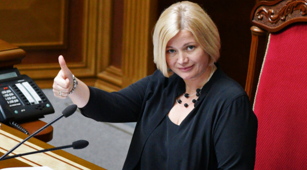 "Геращенко розтоптала український народ огидним вчинком: ""Ну так сильно хотілося нову штучку"""