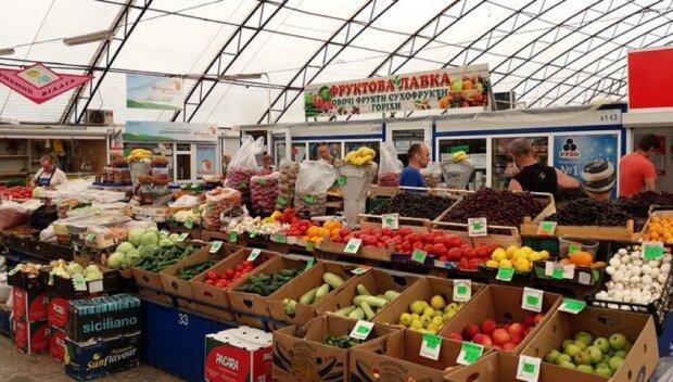 Рынок. Фото: Gorod.cn