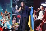 Джамала, Меловін і Сердючка, фото: Eurovision