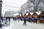 Католическое Рождество во Львове
