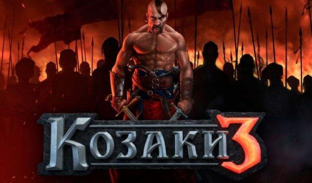 """Осенью выйдет продолжение культовой игры """"Козаки-3"""" (видео)"""