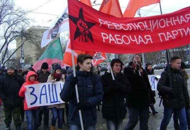 Московські комуністи на мітингу гриміли тарілками і вимагали відставки уряду