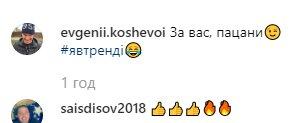 """Кошовий з """"Квартал 95"""" підняв українцям настрій просто на дільниці: """"Я в тренді"""""""