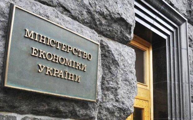 Кабінет міністрів України, скріншот