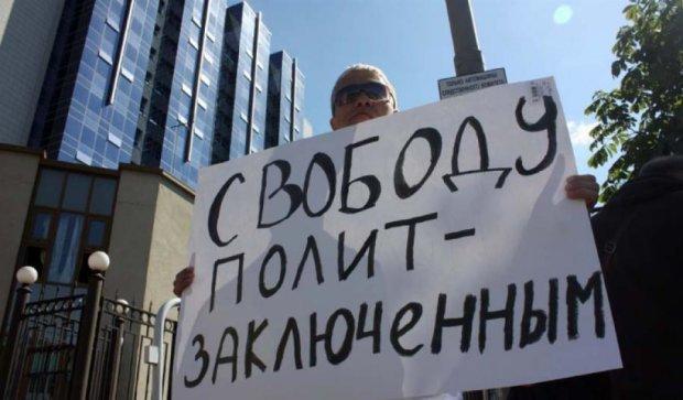 """Украина инициирует новый """"список Магницкого"""""""