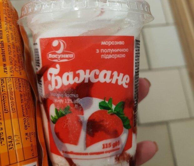 """Мороженое """"Бажане"""", фото """"Народный ревизор"""""""