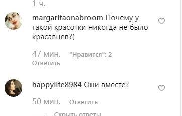 """Новий коханець Лорак ошелешив відвертим знімком: """"Перший раз?"""""""