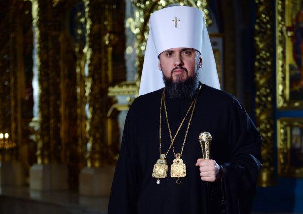 Митрополит Епифаний, фото: galinfo.com.ua