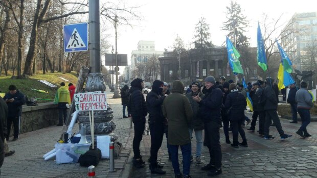 Протесты против продажи земли, фото: Знай.ua