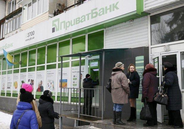 ПриватБанк утопает в долгах, сумма достигла 210 млрд грн: кто в зоне риска