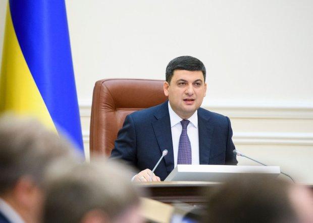 """Газовый ад близко: на сколько МВФ с Гройсманом """"нагреют"""" украинцев"""
