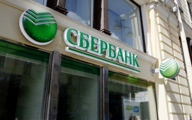 """Експерти висміяли покупців української """"дочки"""" Сбербанку"""