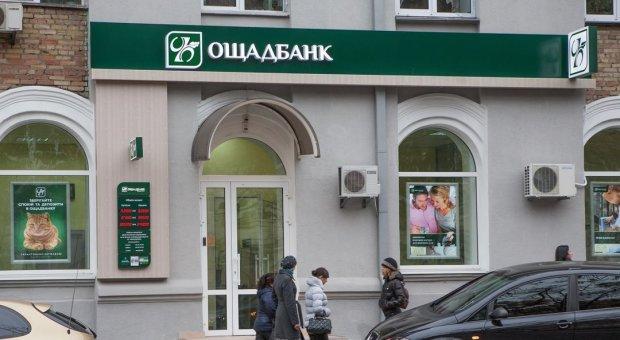 """""""Ощадбанк"""" отключил важную услугу: что будет с деньгами украинцев"""