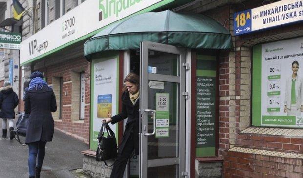 ПриватБанк изменит правила для владельцев ID-карт
