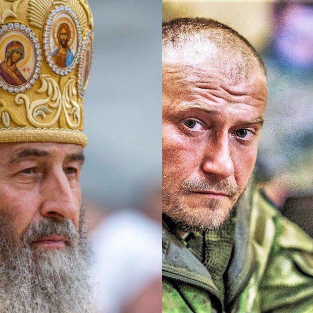 Дмитро Ярош та Онуфрій
