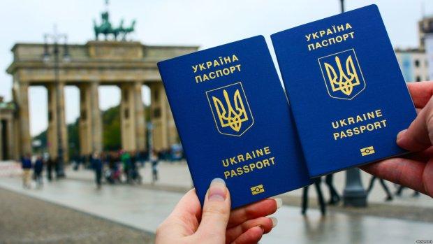 Миллионы украинцев останутся без паспортов: подробности