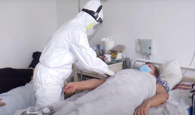 Больница, скриншот: Youtube