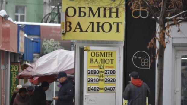 Обмен валют, фото: Политрада