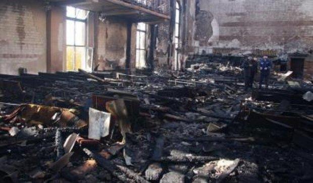 Пожежа у Черкаському театрі: збитки 83 мільйони гривень