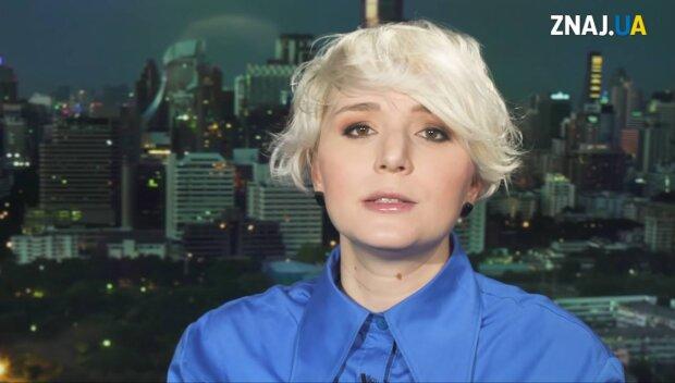 Екатерина Котенкова, скриншот видео