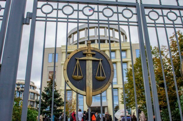 В Москве вынесли приговор по делу Захарченко: 12,5 лет колонии