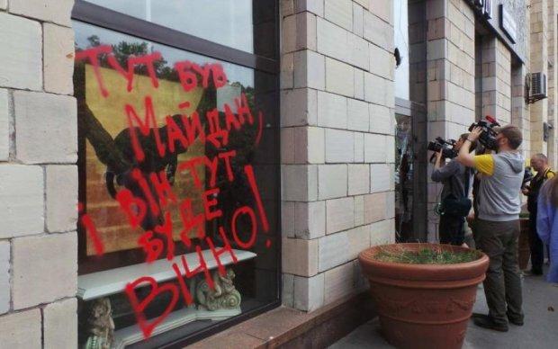 Помста за знищене графіті Майдану: реакція правоохоронців