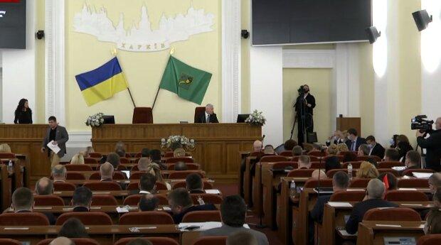 Харківська міськрада, скріншот