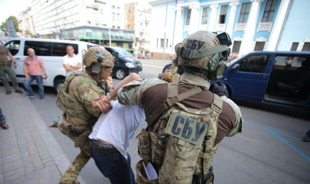 СБУ, задержание террориста, фото ssu.gov.ua