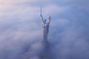 Погода в Украине, фото: РБК Украина
