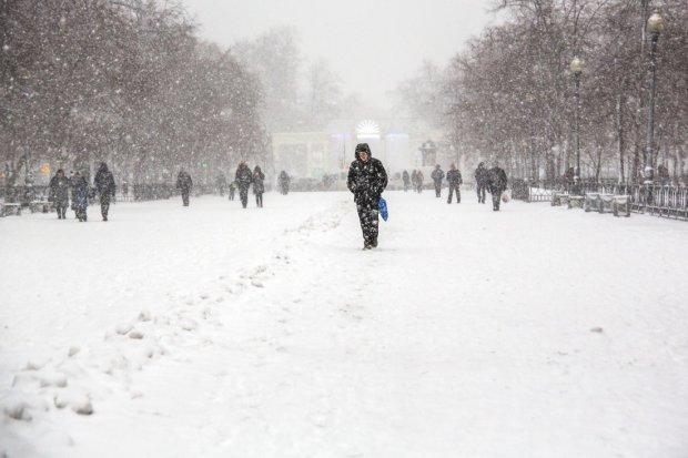 Снежный циклон перевернет жизнь украинцев с ног на голову: новый прогноз на неделю