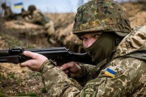 День Вооруженных Сил Украины, фото: 24 канал
