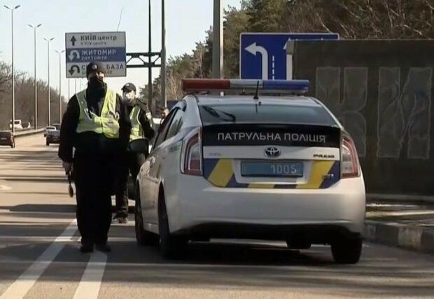 полиция Киева, скриншот из видео