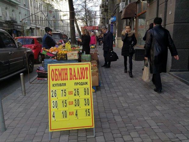 Курс валют на 21 травня: гривня зважилася на відчайдушний крок