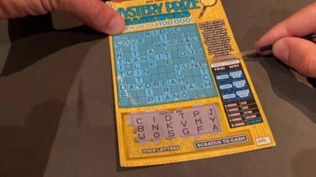 лотерея, скріншот з відео