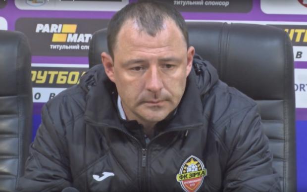 Тренер Зирки: Хотим улучшить нашу игру с прицелом на следующий сезон