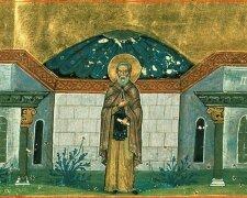 Прокл Константинопольский, фото: Theater-light.RU