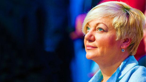 Валерия Гонтарева: жизнь до НБУ и оффшоры