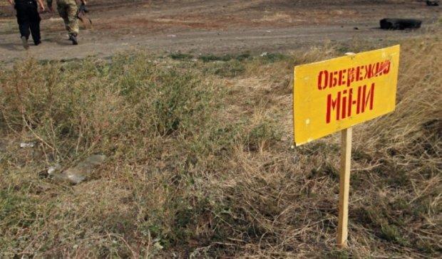 У Донецьку на міні підірвалися троє дітей