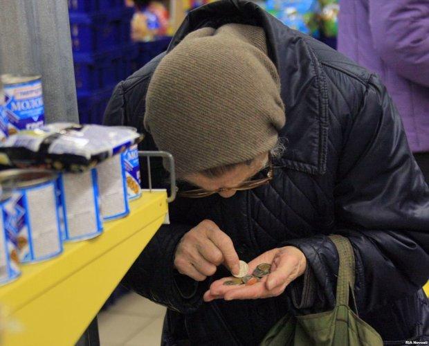 Украинским пенсионерам повысят выплаты, но не всем: кто останется за бортом