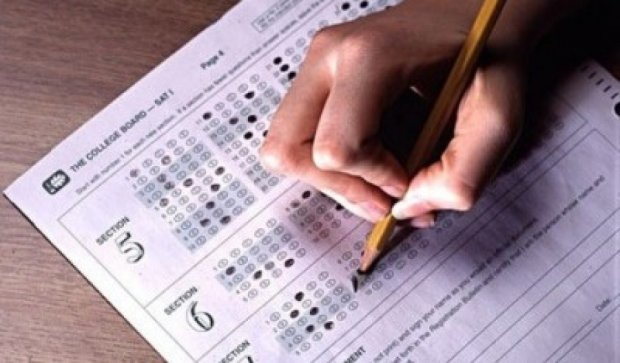 Вступительное тестирование по иностранным языкам отменено - Минобразования