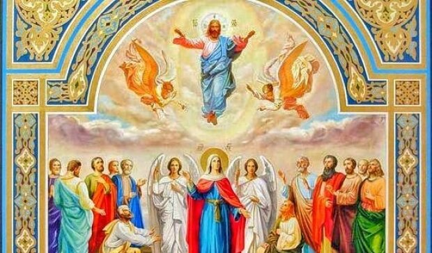Ікона Вознесіння Господнє, джерело:  palomnik.com