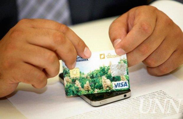 Какие новые возможности дает карточка киевлянина