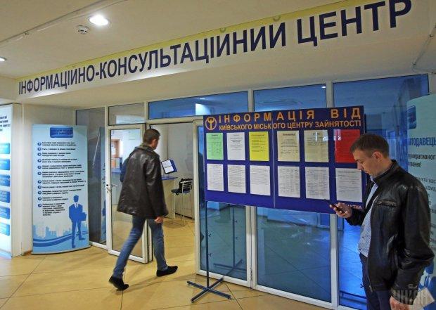 Безробітні українці ризикують лишитися без соціальної допомоги: що змінилося