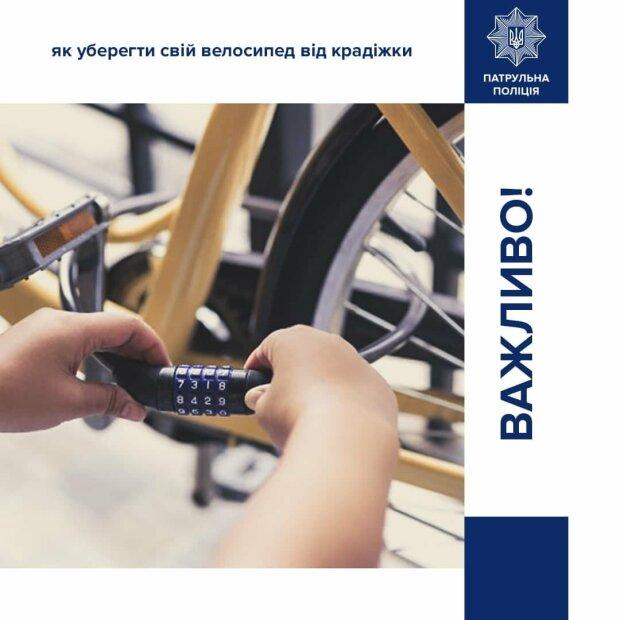 Скріншот: facebook.com/patrolpolice.gov.ua