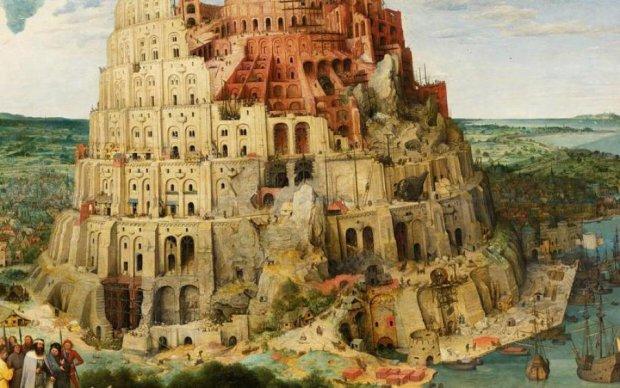 Ученые расшифровали вавилонские писания