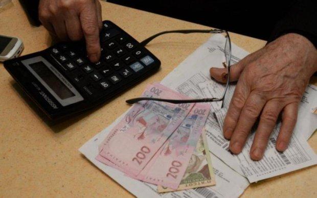Для обраних: хто з українців отримає пенсійну надбавку