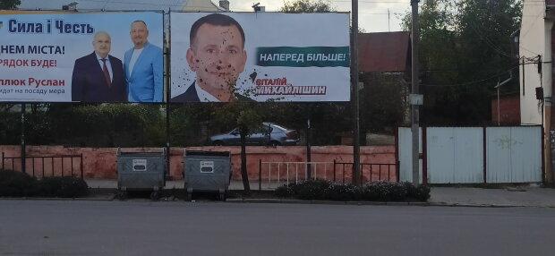 В Черновцах повредили билборды кандидата в мэры, фото oporaua.org